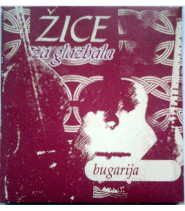 ŽICA SURY BUGARIJA 1G